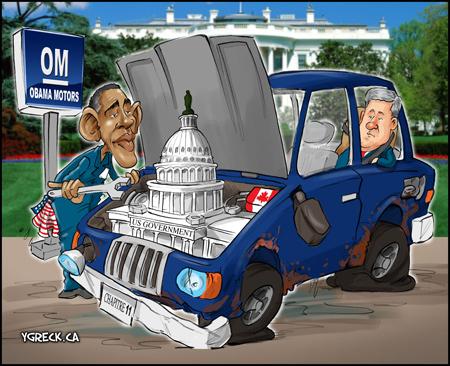 Obama-Motors2