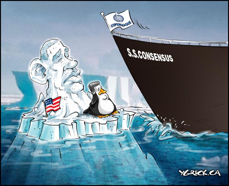 Iceberg-harper