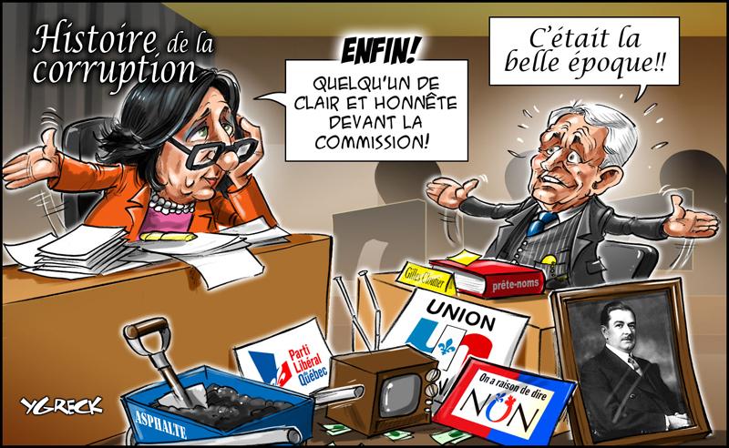 Gilles-Cloutier