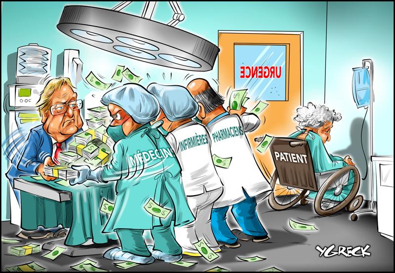 Barrette-operation