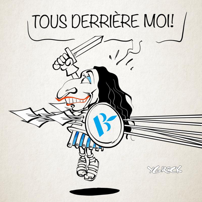 Martine-lance