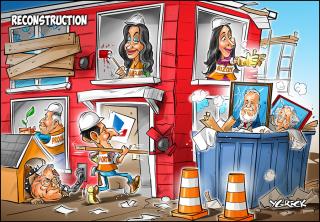 Reconstruction-PLQ