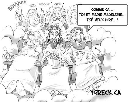 Jesuscine