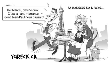 Mairessenana